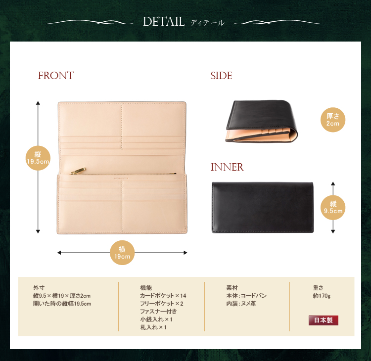 コードバン・薄型長財布