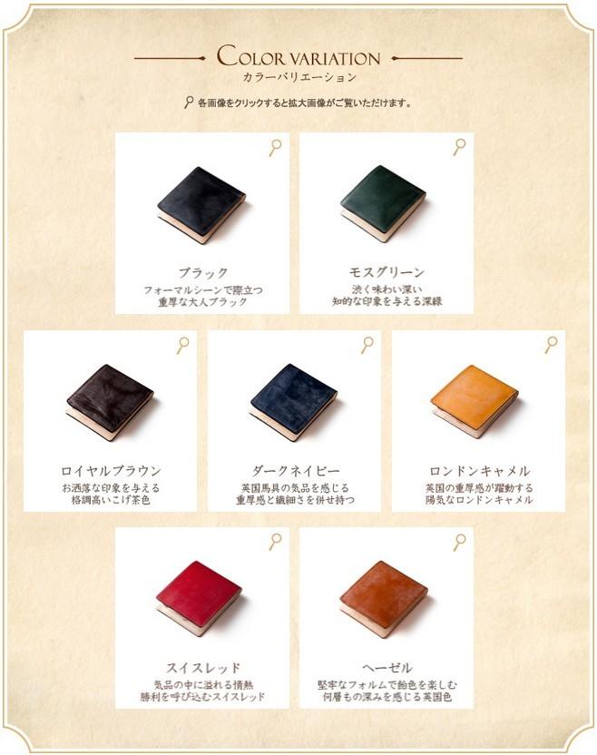 ココマイスター コードバン・二つ折り財布